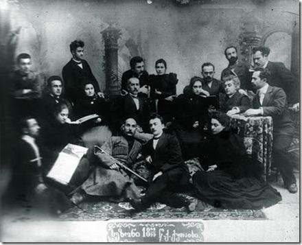 Qutaisis Teatris Dasi (1898-1899 Sezoni)
