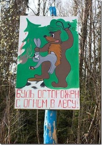 russia_66